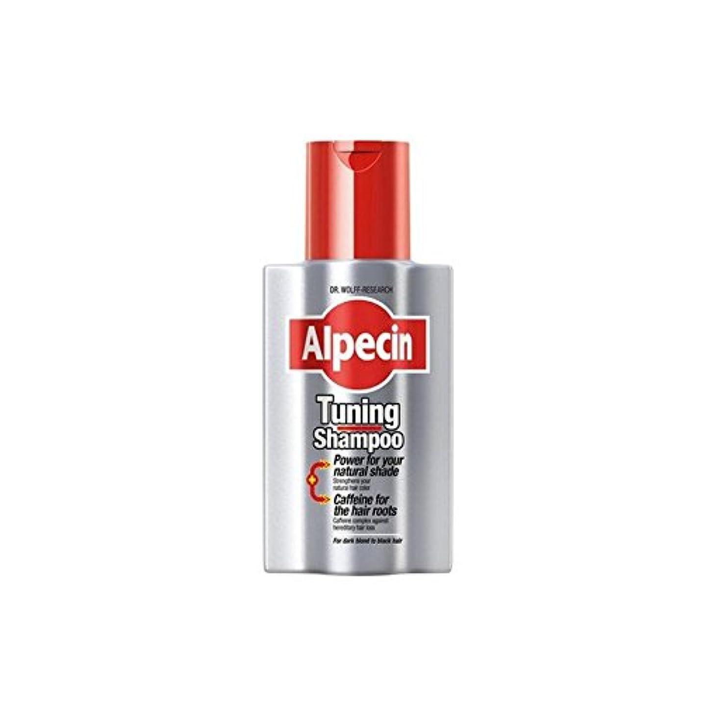 囲まれた驚くばかり一定Alpecin Tuning Shampoo (200ml) (Pack of 6) - チューニングシャンプー(200ミリリットル) x6 [並行輸入品]