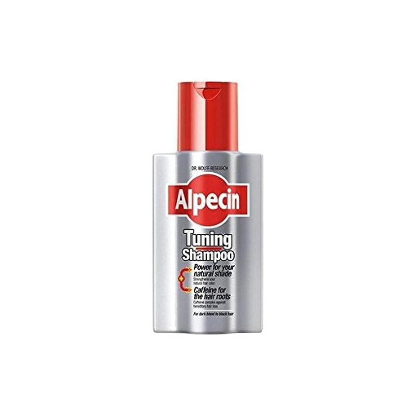 免疫落ち着いて反逆者チューニングシャンプー(200ミリリットル) x4 - Alpecin Tuning Shampoo (200ml) (Pack of 4) [並行輸入品]