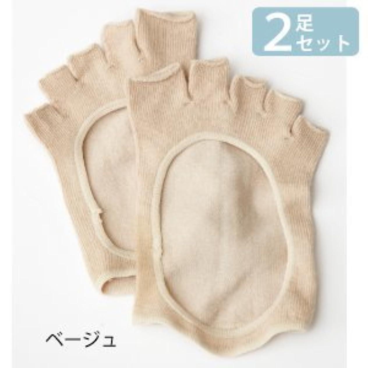 改修する報復味脱げにくい 足指セパレーター (2足セット, ベージュ)