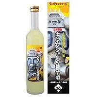 人気一 ウルトラマン基金 人気酒造西へ 前編 地球最強 キングジョーの柚子酒 [ リキュール 500ml ]
