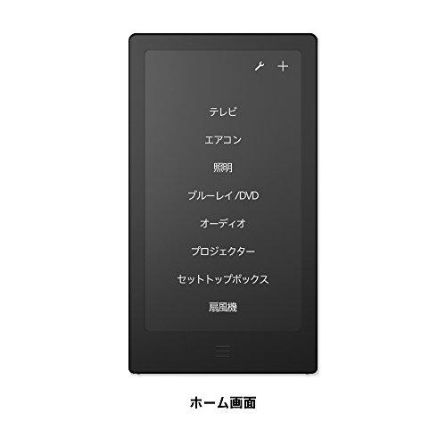 ソニーSONYスマートリモコンHUISREMOTECONTROLLER(ブラック)HUIS-100RC/B