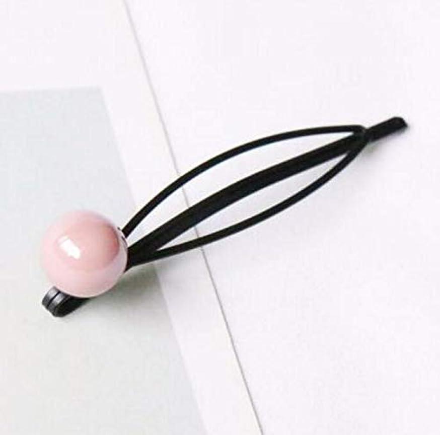 同一の願う被るHuaQingPiJu-JP 1 Pcシンプルなエレガントなヘアクリップファッションアクセサリー(ピンク)