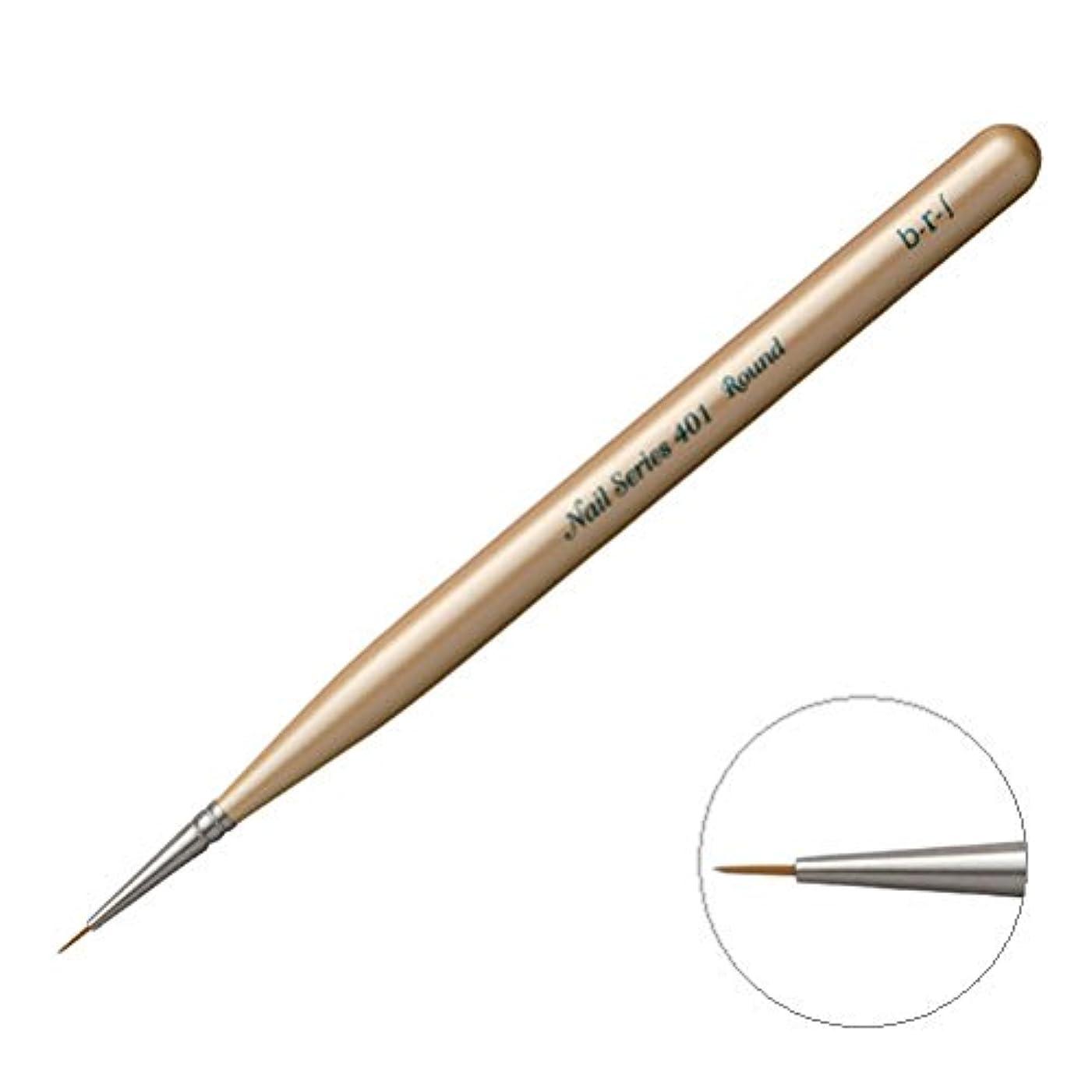 一般的な必要とするジェーンオースティンブルーシュ 401 ラウント゛ホ゜イントフ゛ラシ 全長133mm?ナイロン毛
