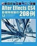 After Effects CS4影视特效制作208例(附光盘) 9787115220752 赵东方 人民邮电出版社
