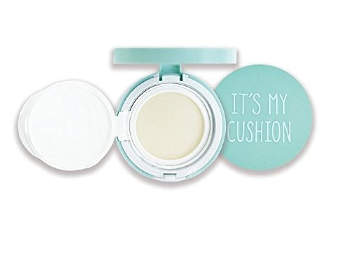 Its My Cushion ケース DIY BB クッションパクト コスメティックケース スポンジ付き、 内部ケース、 自分で作るコスメティックケース (クッションケー スカラー : ミント) (Mint Case) [並行輸入品]