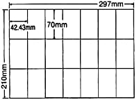 C21Q-10 OAラベル ナナコピー (42.43×70mm 21面付け A4判) 10梱
