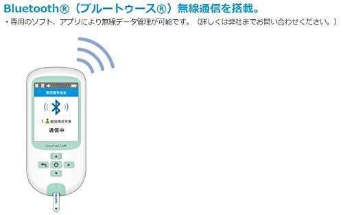 血糖測定器ニプロケアファストLinkBluetoot通信機能付(グルコース測定器)