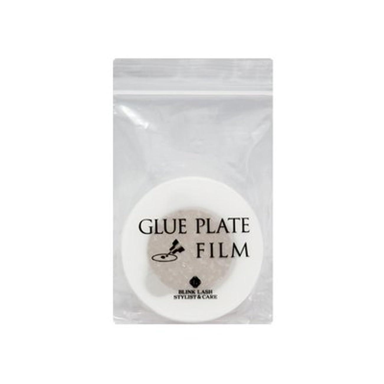 世界的に司令官カテゴリー【まつげエクステ】BLINK グループレートフィルム〈 30枚入 〉 (25mm)