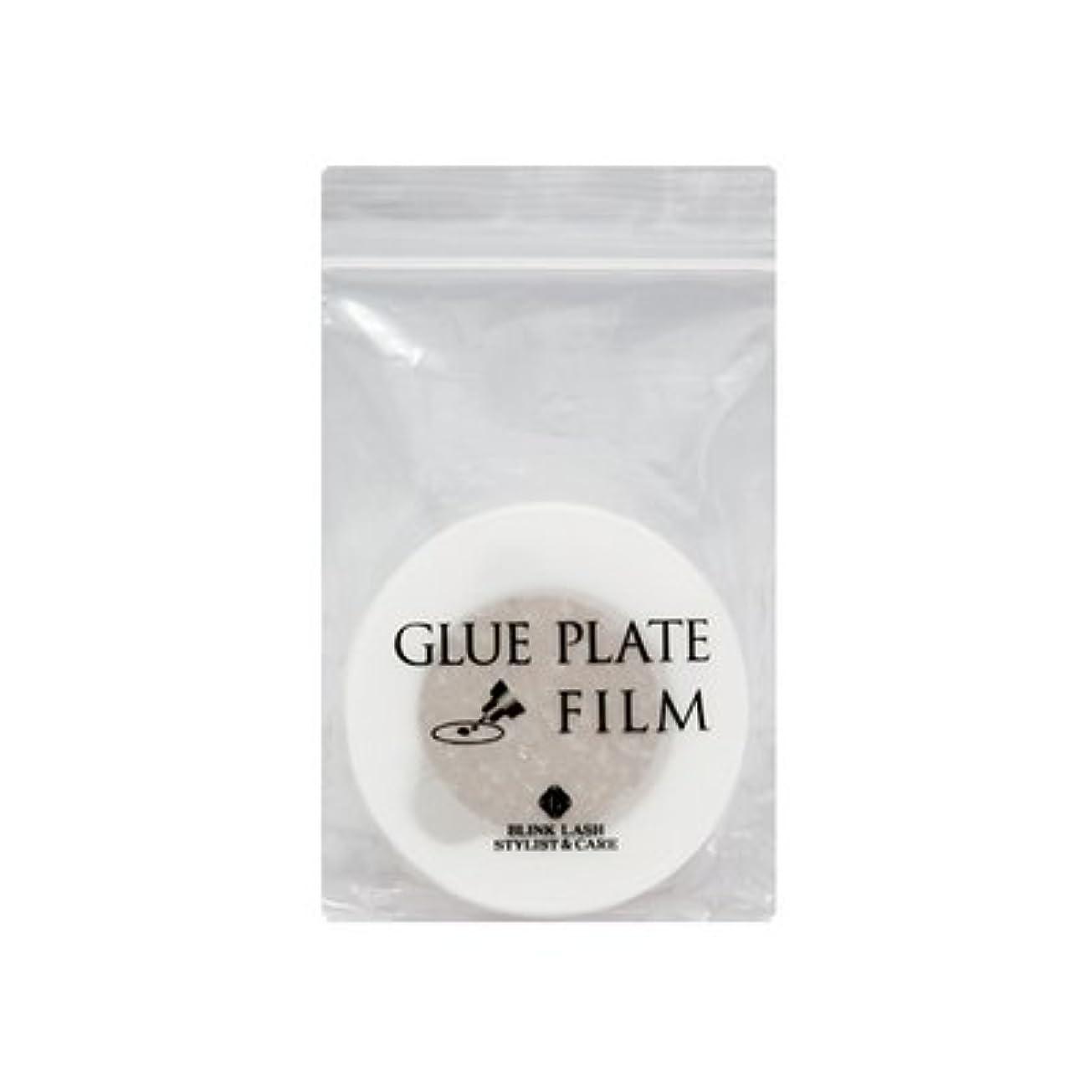 首劇的受粉する【まつげエクステ】BLINK グループレートフィルム〈 30枚入 〉 (50mm)