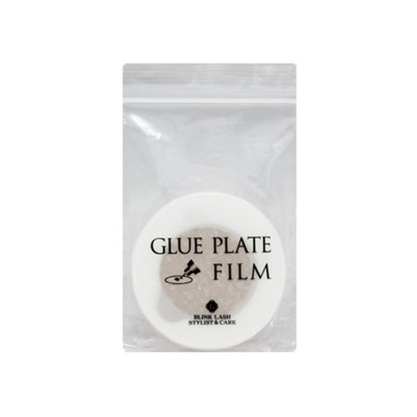 元気床を掃除するマティス【まつげエクステ】BLINK グループレートフィルム〈 30枚入 〉 (25mm)