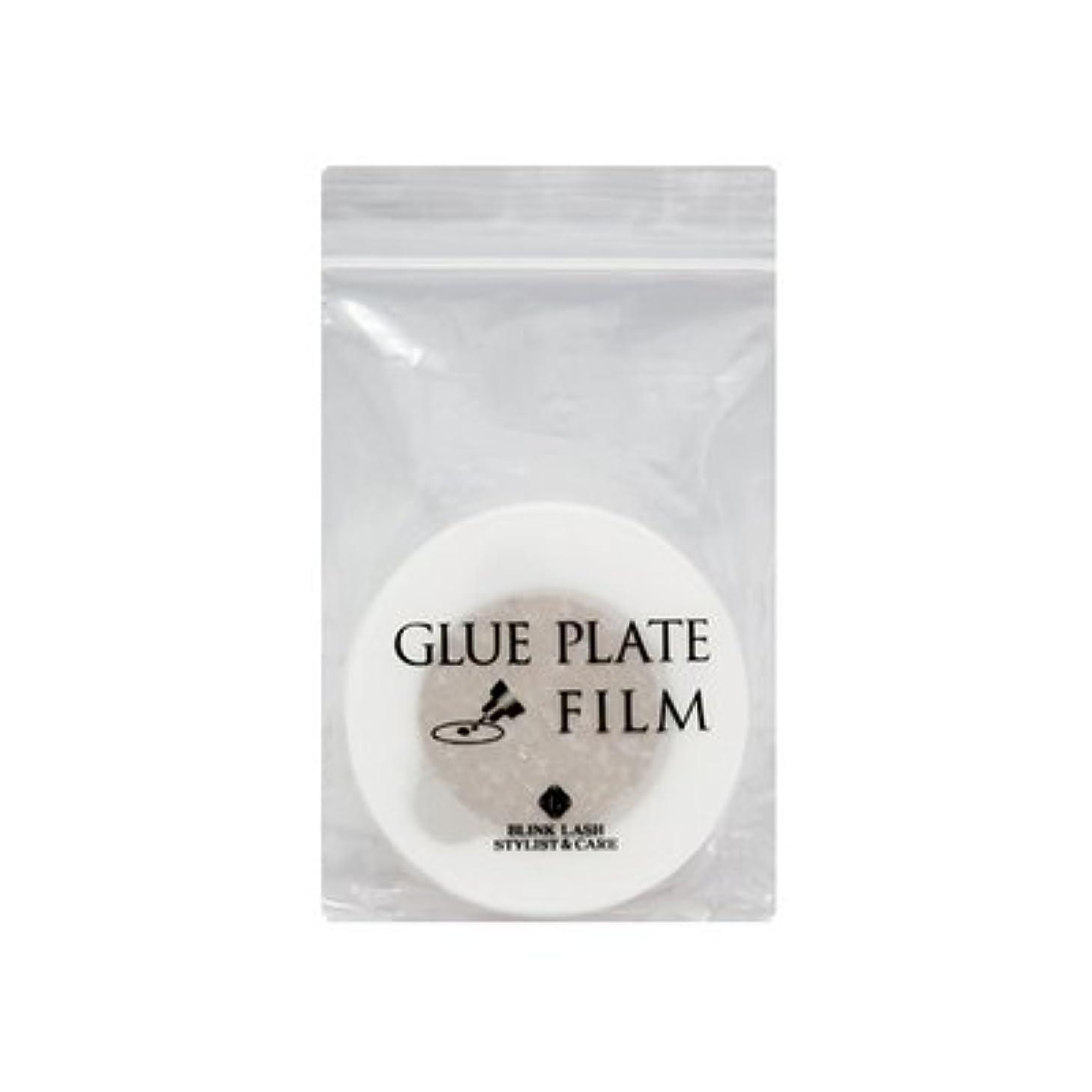 息切れ学校初期の【まつげエクステ】BLINK グループレートフィルム〈 30枚入 〉 (50mm)