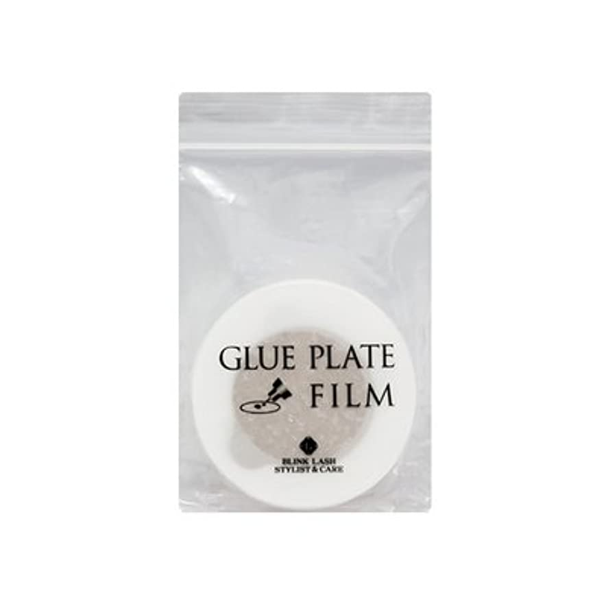 召集するリーチ拡大する【まつげエクステ】BLINK グループレートフィルム〈 30枚入 〉 (25mm)