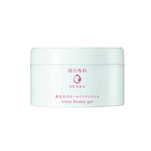 #MG SENKA White Beauty Glow Gel Cream 15g-Its thick gel texture melts right into skin to give long-lasting moisture while restoring clarity