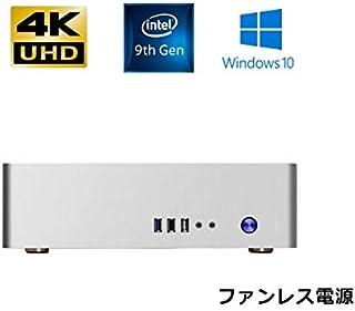 Core i7 9700 M.2 SSD 480GB メモリ8GB Windows10PRO Office シルバー