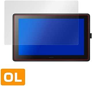 反射防止液晶保護フィルム 防指紋 防気泡 ワコム 液タブ Wacom Cintiq 22 FHD (DTK2260K0D / DTK2260K1D) 用 日本製 OverLay Plus OLDTK2260K0D/1