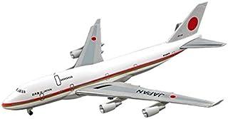 日本の輸送機コレクション2 02 B747-400 旧政府専用機 (パッセンジャーステップ付属) エフトイズコンフェクト 1/500