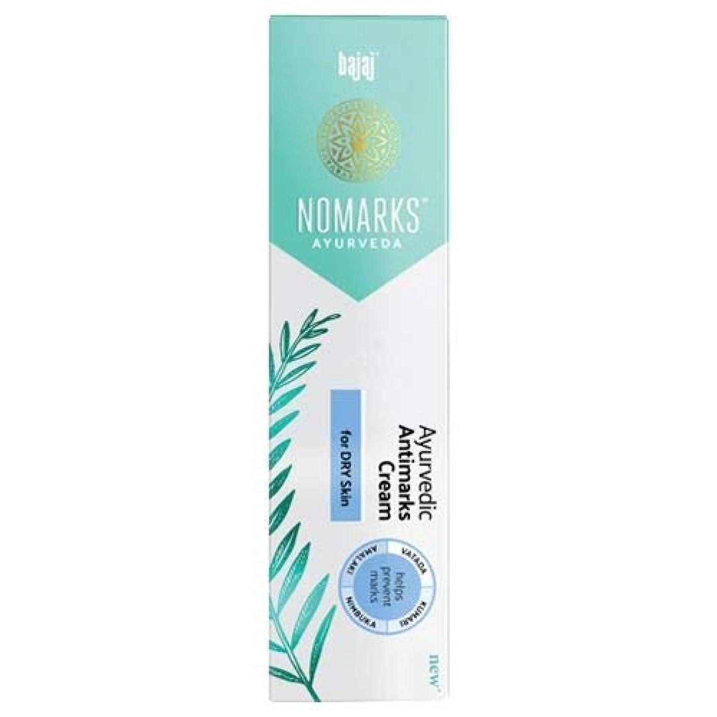 現像日食正当化するBajaj NOMARKS (For Dry Skin) for Blemish-free Glowing fairness with Aloe, Emblica & Almond Oil (25gアロエ、エンブリカ&アーモンドオイル( 25グラムとブレミッシュフリーグローイング公平性(ドライスキン)バジャジのNOMARKS