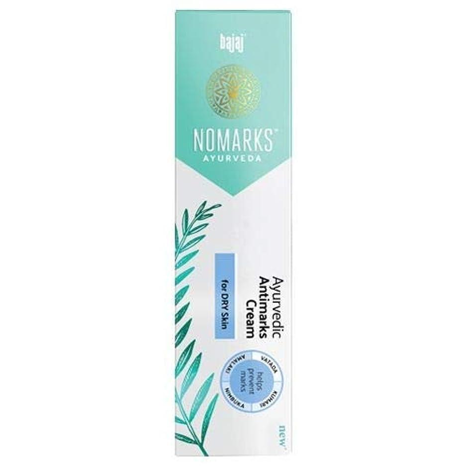 刃わずらわしい内側Bajaj NOMARKS (For Dry Skin) for Blemish-free Glowing fairness with Aloe, Emblica & Almond Oil (25gアロエ、エンブリカ&アーモンドオイル( 25グラムとブレミッシュフリーグローイング公平性(ドライスキン)バジャジのNOMARKS