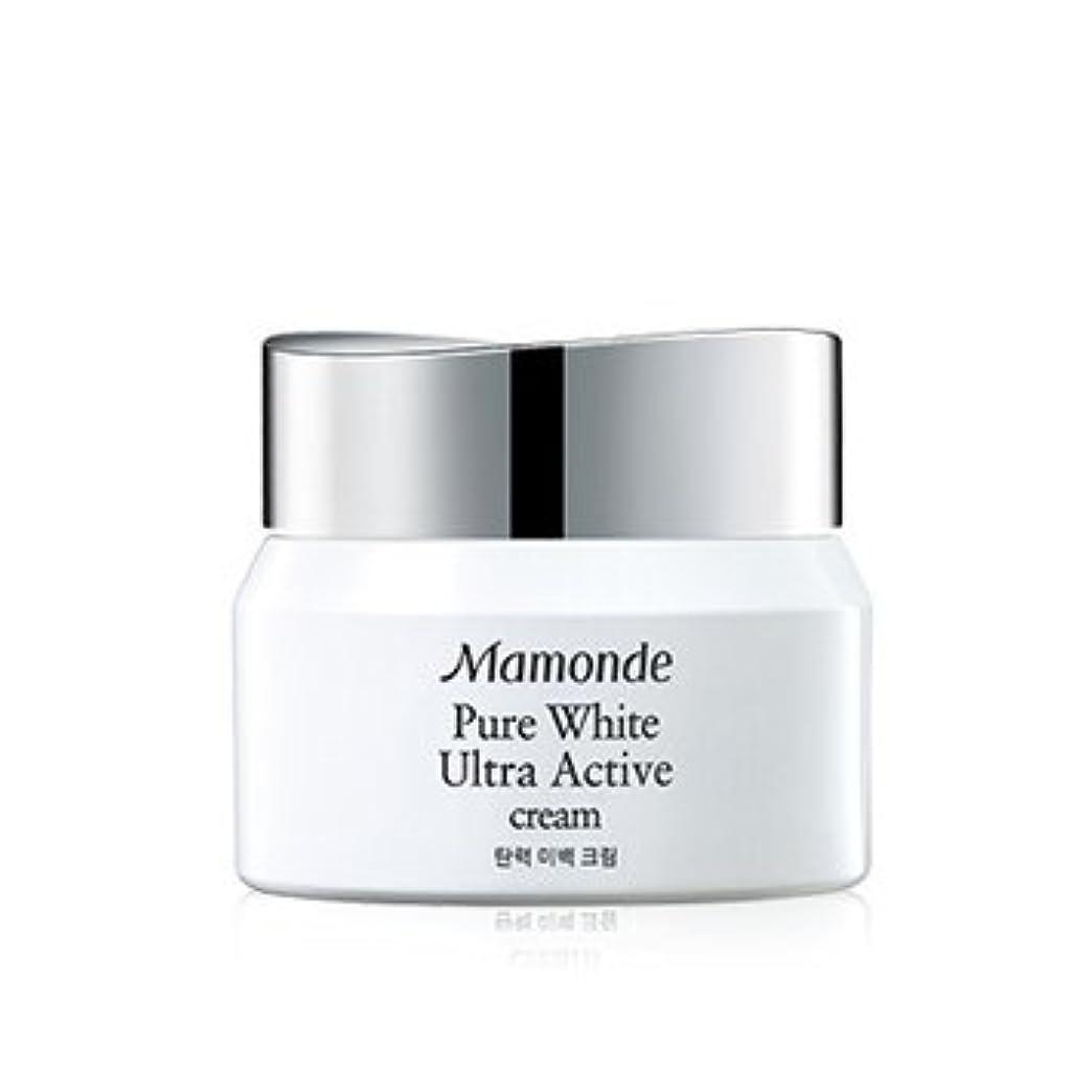 インフラクルーズ堀Mamonde Pure White Ultra Active Cream 50ml/マモンド ピュア ホワイト ウルトラ アクティブ クリーム 50ml [並行輸入品]