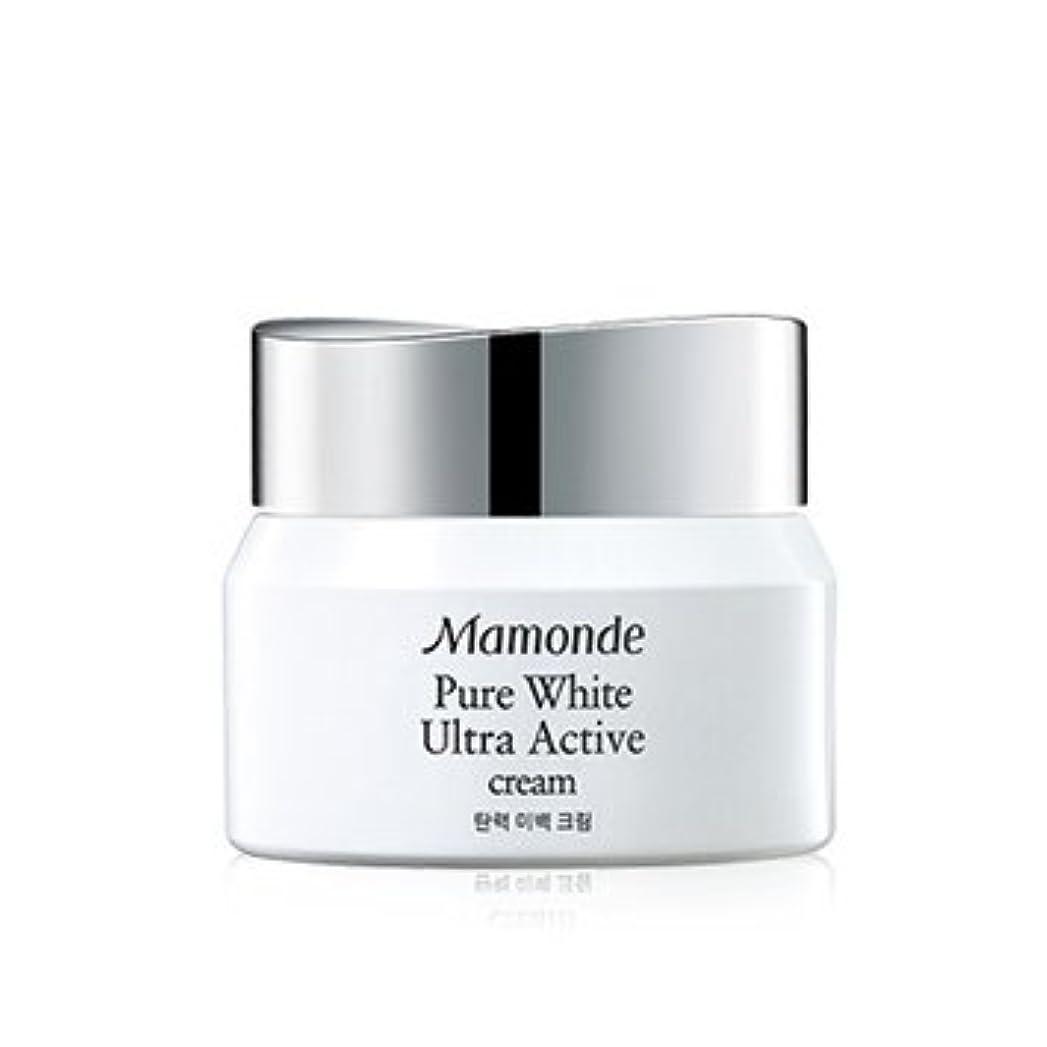 転用金曜日お香Mamonde Pure White Ultra Active Cream 50ml/マモンド ピュア ホワイト ウルトラ アクティブ クリーム 50ml [並行輸入品]