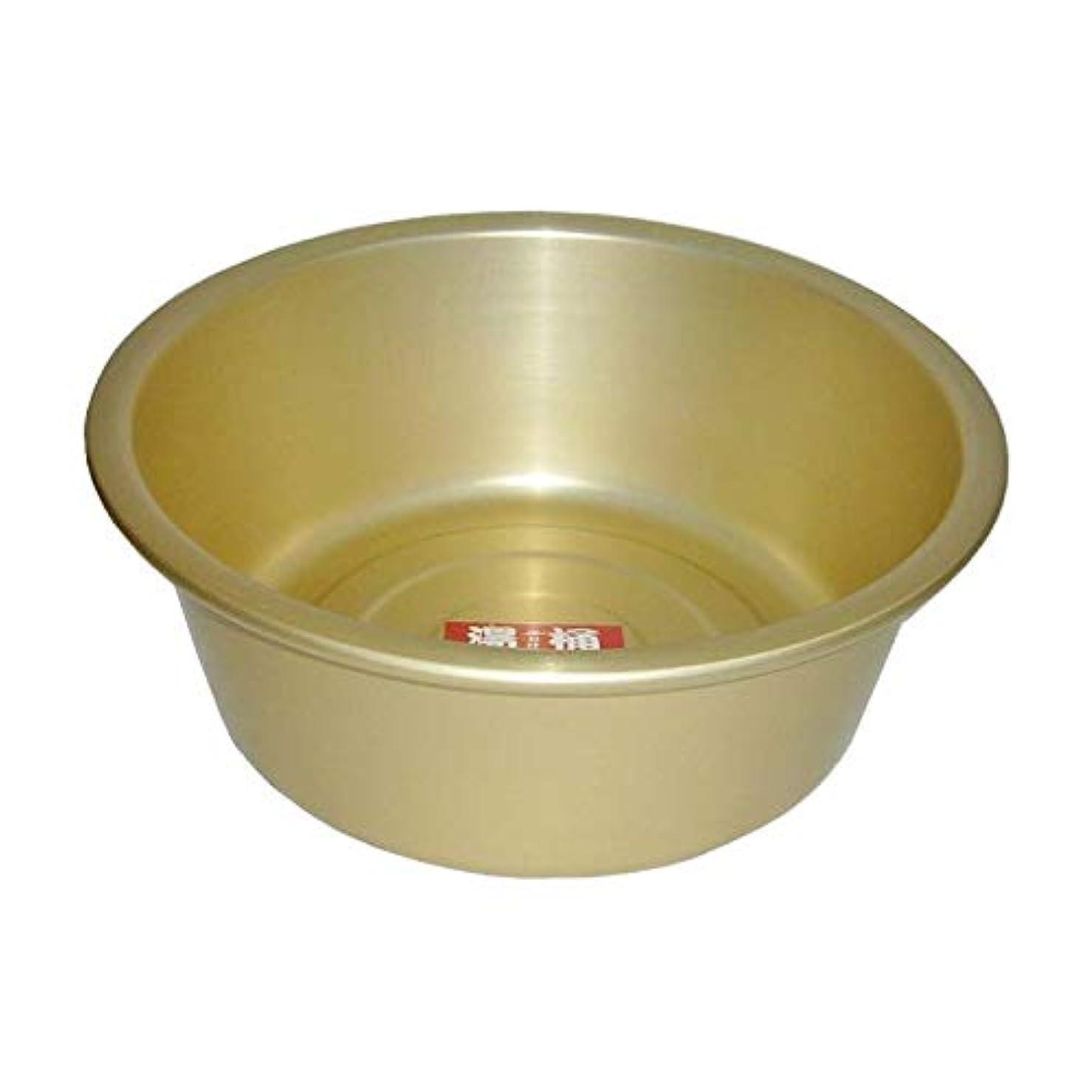 ご近所社会主義食事を調理する湯桶 22cm 前川金属工業所 アルミ製 風呂桶 金TD