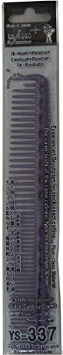 通貨不可能な先祖YS Park 337 Quick Cutting Comb - Purple [並行輸入品]