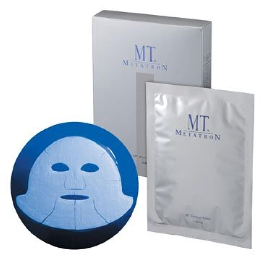 節約電子ペンMTメタトロン MTコントア?マスク 30ml×6枚 (シート状美容液マスク)