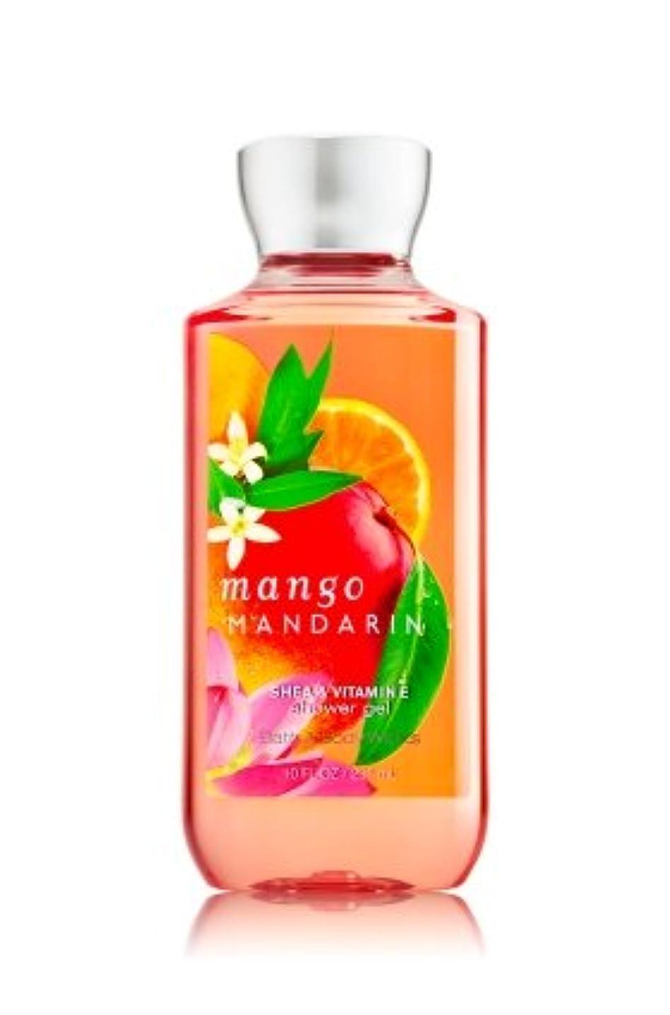 現実には請願者傑作【Bath&Body Works/バス&ボディワークス】 シャワージェル マンゴーマンダリン Shower Gel Mango Mandarin 10 fl oz / 295 mL [並行輸入品]