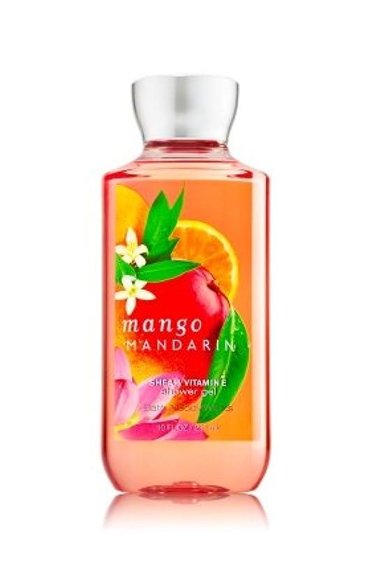 予知ハチクリープ【Bath&Body Works/バス&ボディワークス】 シャワージェル マンゴーマンダリン Shower Gel Mango Mandarin 10 fl oz / 295 mL [並行輸入品]