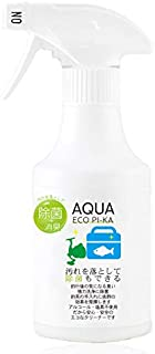 ECO-PIKA 釣具専用 クリーナー アクアエコピカ 250ml 汚れ落とし クリーニング 強力アルカリイオン電解水 フィッシングクリーナー