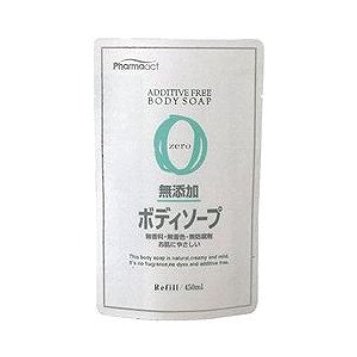 警告する情熱的考える熊野油脂 ファーマアクト 無添加ボディソープ つめかえ用 450ml×24点セット  香料?着色料?防腐剤は使用しておりません