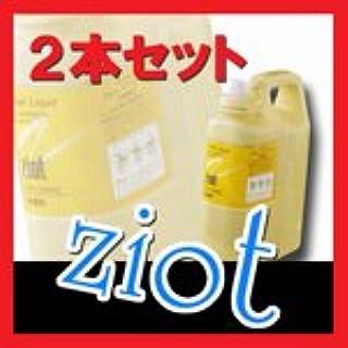 クラシエ ZIOT ジオット ヘアー リクイド 2000ml ×2本 お徳用サイズ