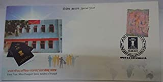 Special Cover First Post Office Passport Sewa Kendra of Punjub