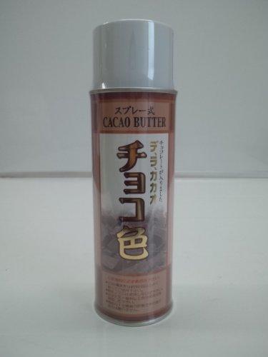 【ツキオカ】デラカカオチョコ色300g<カカオバター>