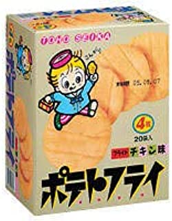 11gポテトフライ(フライドチキン)20袋×12BOX(240個)