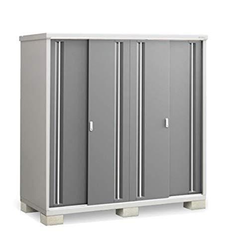 イナバ物置 MJX/シンプリー MJX-199EP 長もの収納タイプ 『屋外用収納庫 DIY向け 小型 物置』 PG(プレミアムグレー)