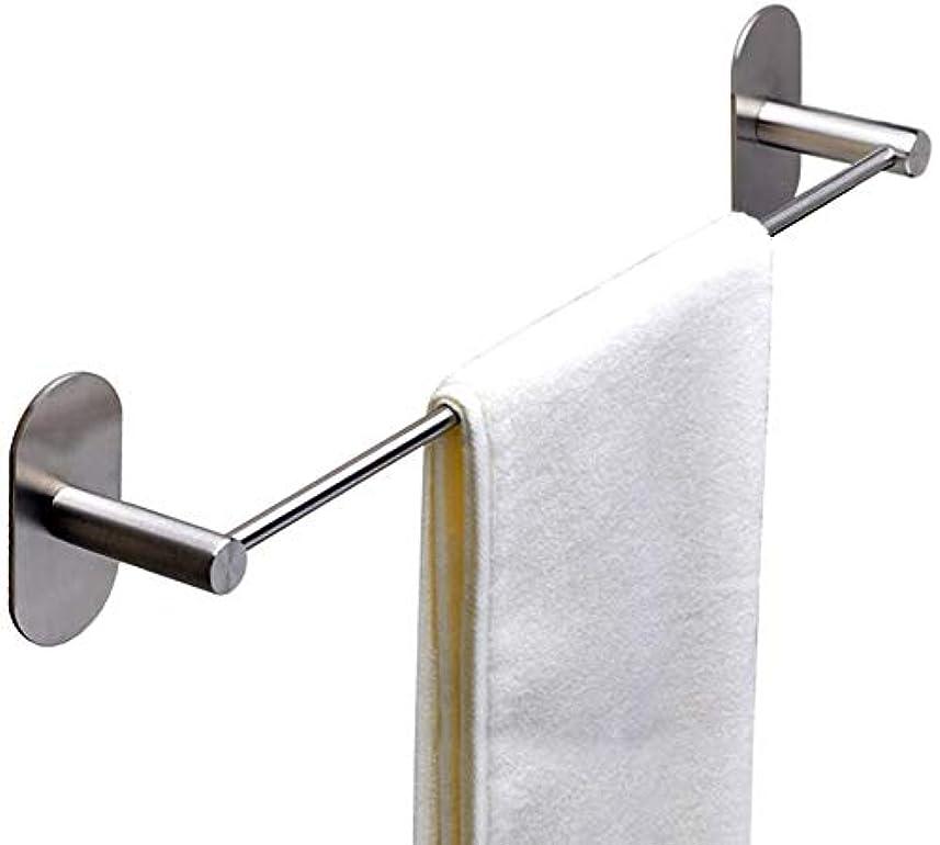 子供っぽいビジュアルが欲しいタオルスタンドシャワー304ステンレス鋼タオルラック浴室ペンダントシングルロッドタオルバー(色:シルバー、サイズ:40 * 6.5 * 9 CM)