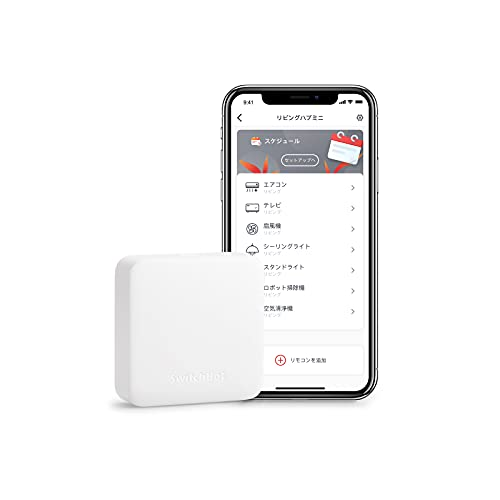 SwitchBot Hub Mini Smart Remote - Dispositivo IR, collegamento a Wi-Fi, controllo del condizionatore d'aria, compatibile con Alexa, Google Home, HomePod, IFTTT