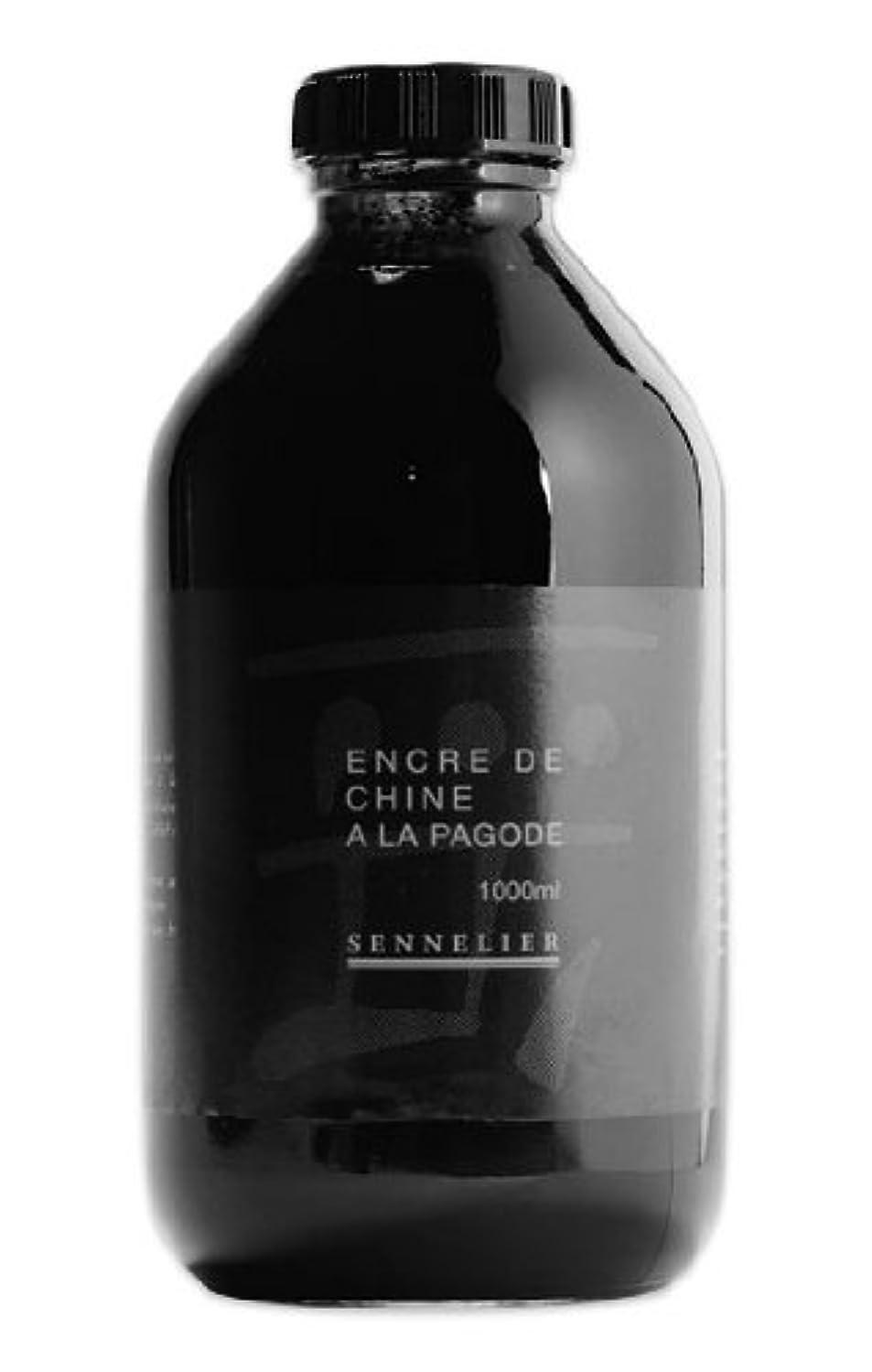 Sennelier China Ink (India Ink) 125ml Bottle