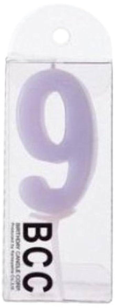 一人でまっすぐにする開発ナンバーキャンドルパステル9番 「 パープル 」 3個セット