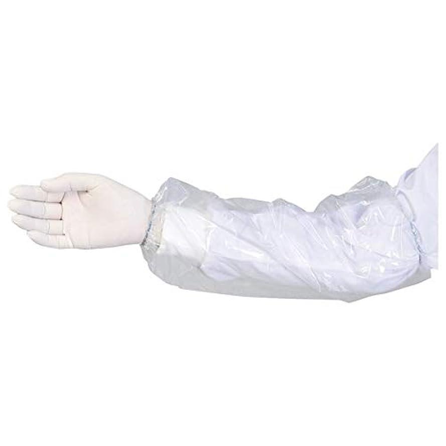 クリーム電化する寛大なポリ腕カバー ナチュラル フリーサイズ 50枚