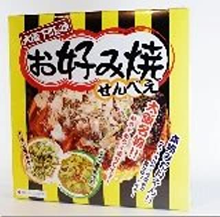 お好み焼きせんべい 30枚 お好み焼きの具材をフリーズドライ 大阪土産 リピーター 人気