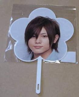 山田涼介 2点 Hey! Say! JUMP SUMMARY WINTER2010 ミニうちわ