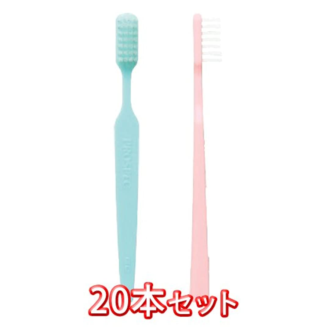 断片悲観的フェローシッププロスペック チャイルド 歯ブラシ 20本入