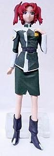 ガシャポン HGIF ガンダムキャラクターズ2~機動戦士ガンダムSEED DESTINY編~ メイリン・ホーク 単品 BANDAI バンダイ