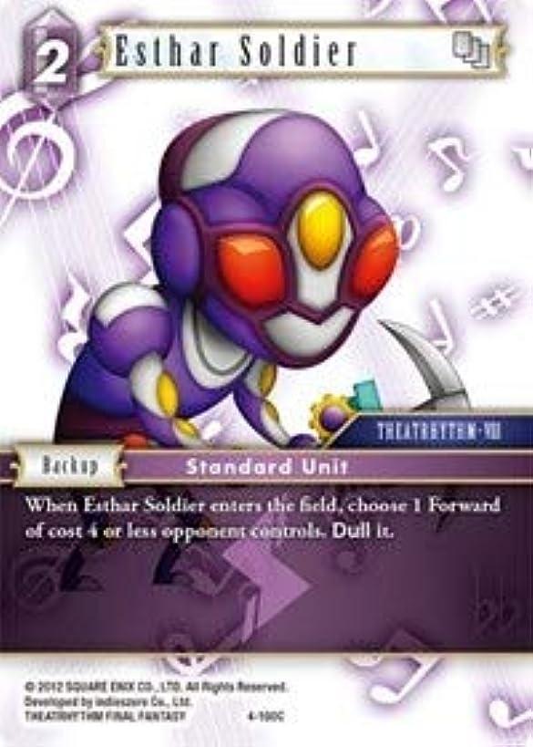 Final Fantasy TCG - Esthar Soldier - 4-100C - Foil - Opus IV