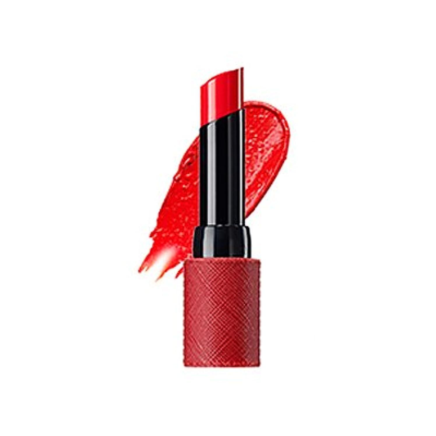 自発的第仕出しますThe Saem Kissholic Lipstick S (OR 01 Dangerous) ザセムキスホリックリップスティック S [並行輸入品]