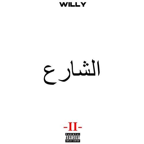Willy feat. Klam, Raouf BLZOO, Kiza King, Psyconce, Molotov & Moblack