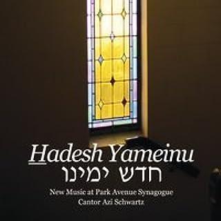 Hadesh Yameinu: New Music at Park Avenue Synagogue