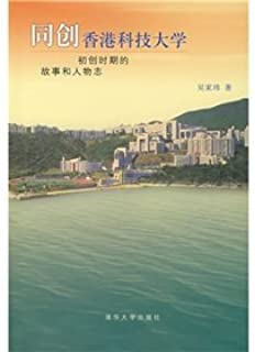 genesis hong kong